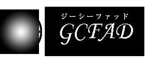 株式会社グローバル・コーポレートファイナンス・アドバイザリー